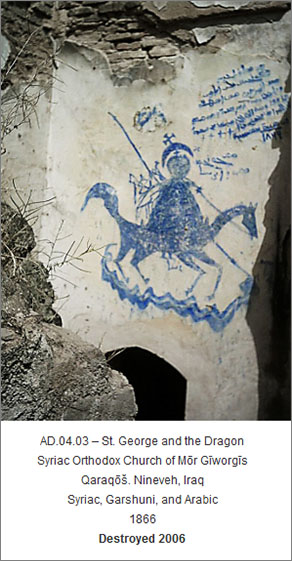 St. George and the Dragon, artwork on the side of an orthodox church in Iraq