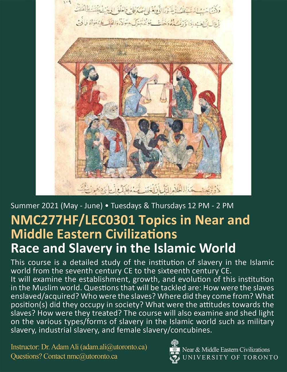Poster of NMC277H1F(LEC0301)