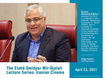 Poster of the Elahé Omidyar Mir-Djalali Lecture Series-Behrooz Mahmoodi-Bakhtiari
