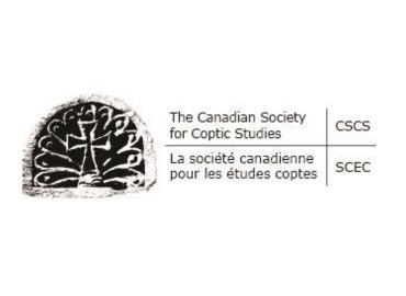 The CSCS logo image