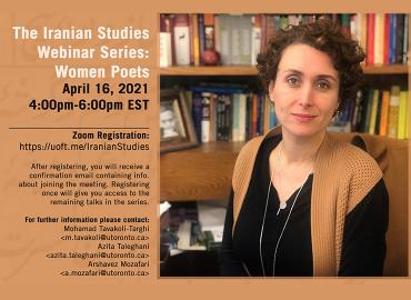 Poster of Iranian Studies Webinar-Fatemeh Shams