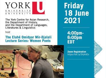 Poster of the Elahé Omidyar Mir-Djalali Lecture Series-Gita Hashemi