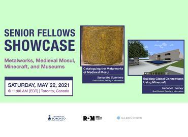 Senior Fellows Showcase - Islamic Art & Material Culture Collaborative
