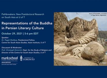 the Asian Institute October 29 Event poster