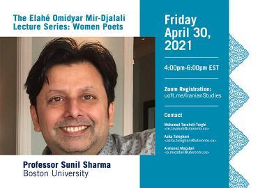 The poster of the Elahé Omidyar Mir-Djalali Lecture Series-Sunil Sharma