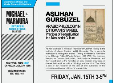 The poster of The Inaugural Michael Marmura Lecture in Arabic Studies
