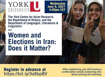 The poster of Women and Elections in Iran event