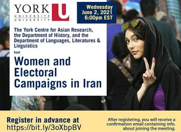 Poster of Women and Electoral Campaigns in Iran Lecture
