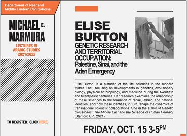 Marmura Lecture poster for Elise Burton