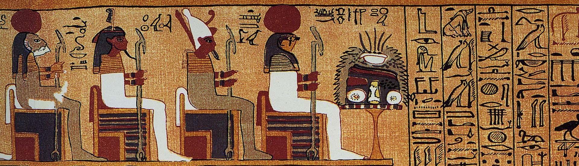 An Ancient Egyptian scroll